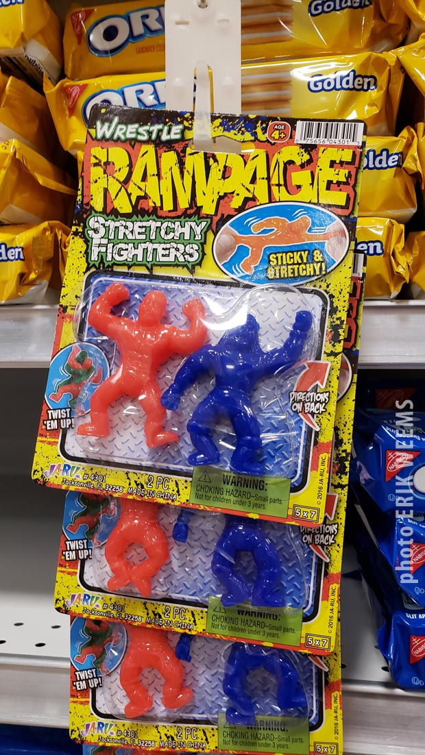 Rampage Fighters